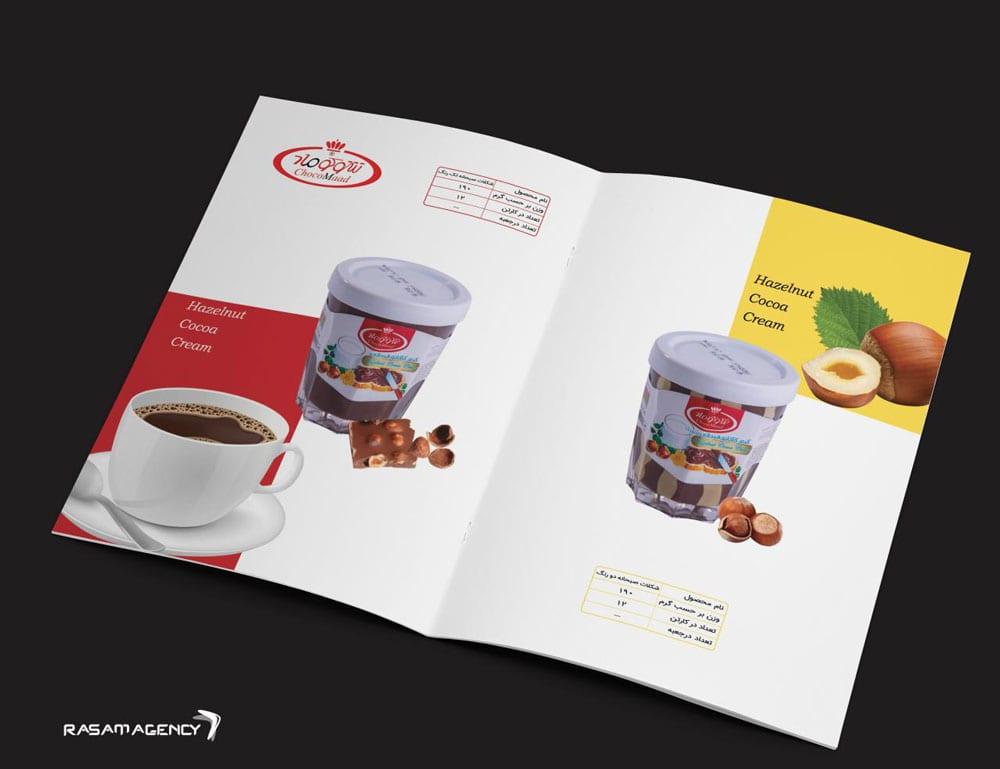 طراحی کاتالوگ برای نمایشگاه