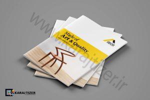 ador catalog 1