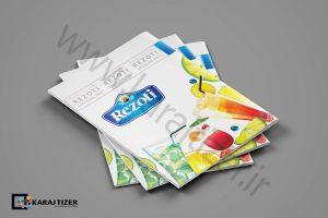rezzoti catalog 1