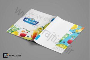 rezzoti catalog2