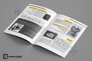 hidro farbod catalog 3