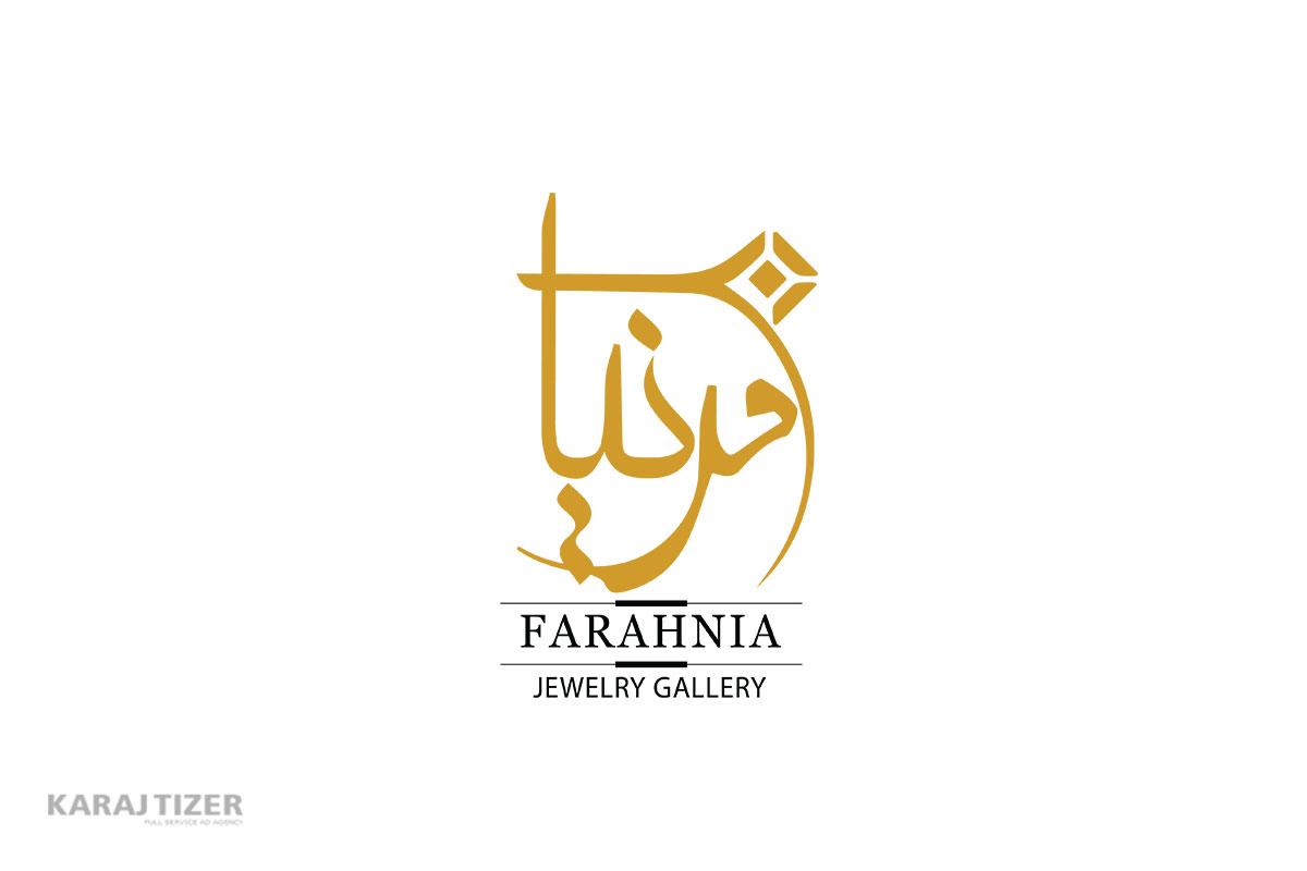 طراحی لوگو گالری طلا و جواهر فرحنیا