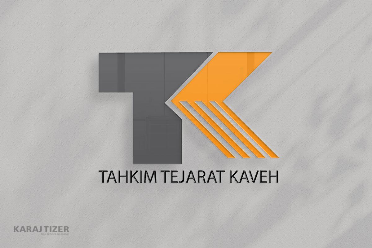 طراحی لوگو شرکت تحکیم تجارت کاوه