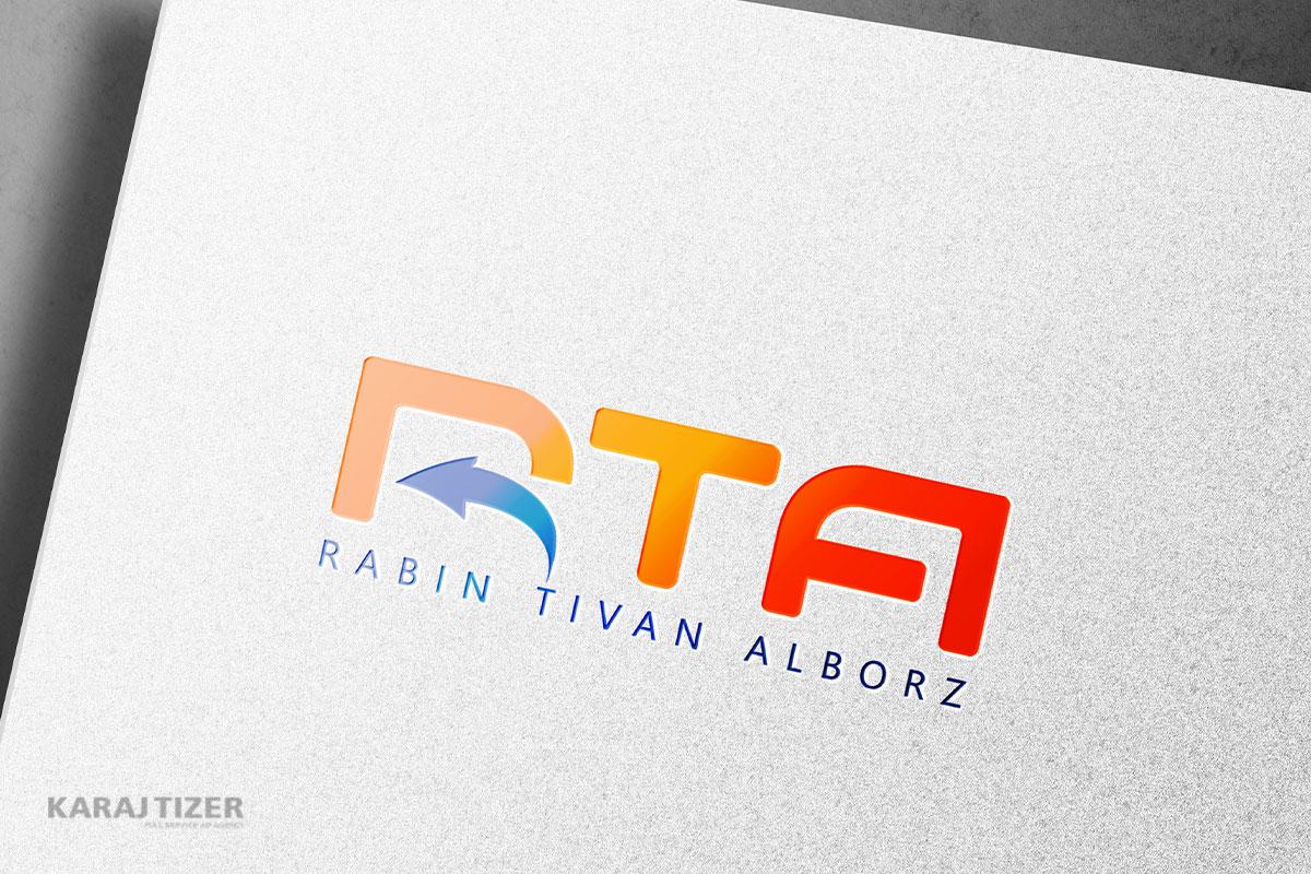 طراحی لوگو rabin tivan alborz