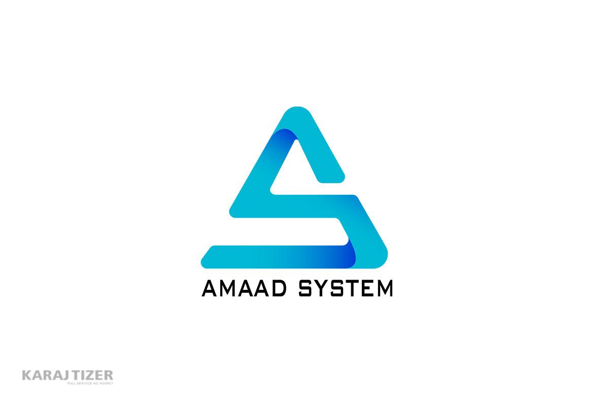 طراحی لوگو گروه تولیدی آماد سیستم