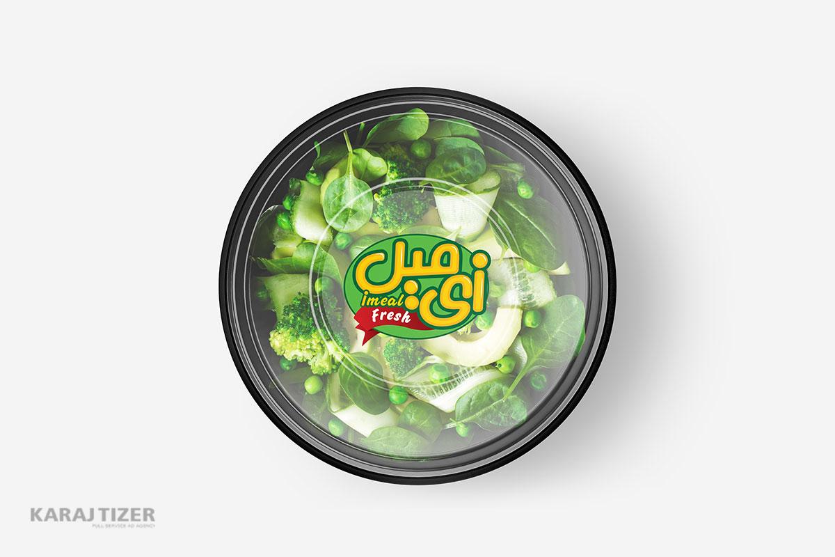 طراحی لوگو صنایع بسته بندی مواد غذایی آی میل